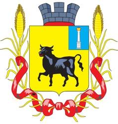 Syzran City vector