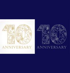 10 anniversary vintage silver gold vector