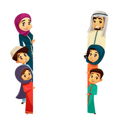 arab family characters poster template vector image