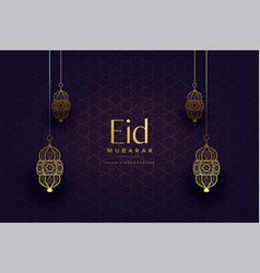 Attractive golden islamic lanterns eid festival vector