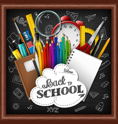 school background with school supplies chalkboard vector image