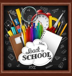School background with school supplies chalkboard vector