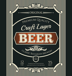 Beer or craft lager label of brewery alcohol drink vector