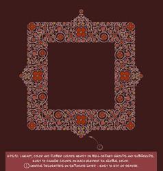 Square flower decorative ornaments - red wine vector