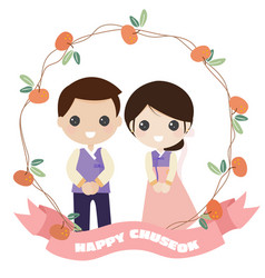 cute korean couple in traditional dress for vector image