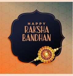 Elegant rakhi festival background design vector