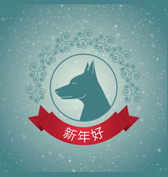 new year goodness - happy new year in chinese vector image