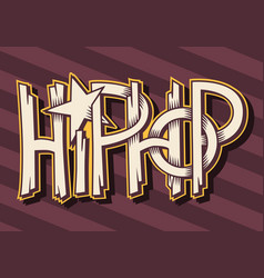 hip hop artistic custom graffiti style labe vector image