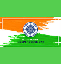 Indian happy independence day background vector