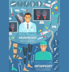 orthopedics and rheumatology medicine banner vector image
