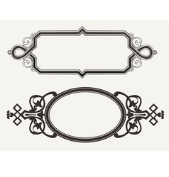 two vintage ornate engraving frames vector image
