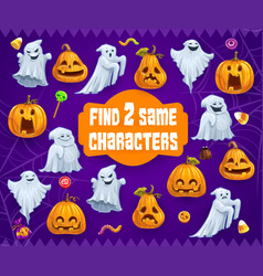 Halloween kids riddle game find two same ghosts vector