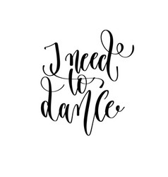 i need to dance - hand lettering inscription text vector image