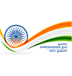 National independence day india flag background vector