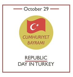 Republic Day in Turkey vector image vector image