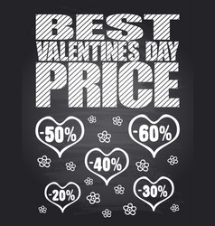 best valentines day price chalkboard card vector image