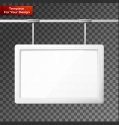 blank billboard screen isolated vector image