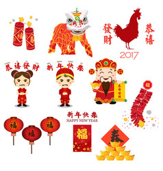 chinese new year icons and cliparts vector image