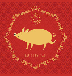 symbol 2019 chinese new year vector image