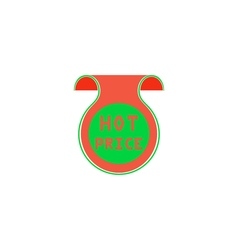 Price Icon vector image vector image
