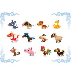 animals symbols of chinese horoscope vector image vector image