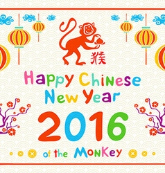 Chinese 2016 New Year Creative Concept with vector image