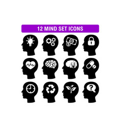 Head brain mind set simple flat icon vector