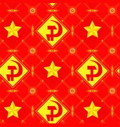 pattern-ussr-03 vector image