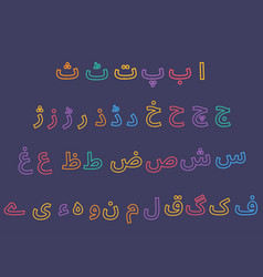 Urdu alphabets vector