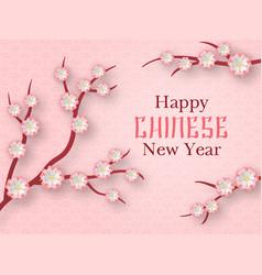 paper sakura happy chinese new year greeting vector image