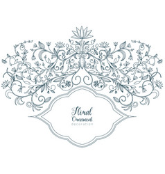 Vintage floral ornament for invitations vector