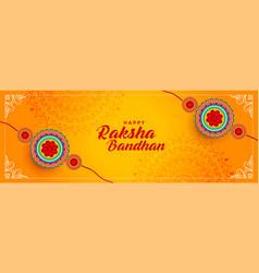 Hindu festival raksha bandhan banner design vector