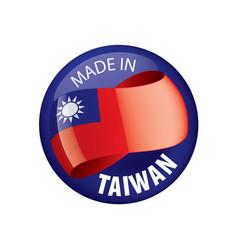 Taiwan flag on a white vector