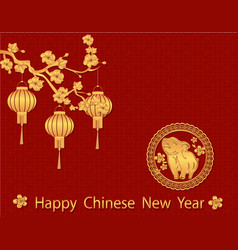zodiac of the pig the chinese pig of the new year vector image