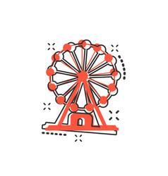 cartoon ferris wheel icon in comic style carousel vector image