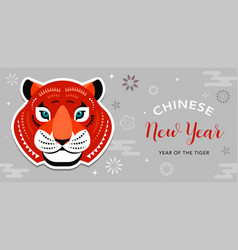 chinese new year 2022 year of the tiger - chinese vector image