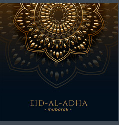 eid al adha background with islamic pattern vector image