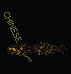 Learn chinese free text background word cloud vector