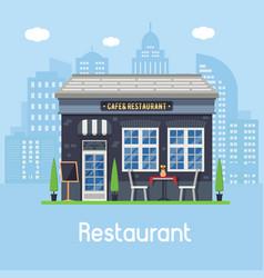 summer cafe landscape vector image