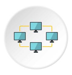 Exchange of data between computers icon circle vector