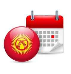 Icon of national day in kyrgyzstan vector image vector image