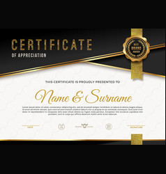Certificate template with guilloche pattern vector