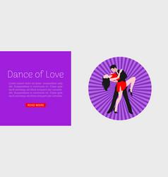 dance love tango or dancing party web vector image