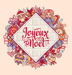 french merry christmas joyeux noel christmas card vector image