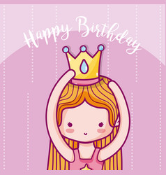 Happy birthday card for girl vector