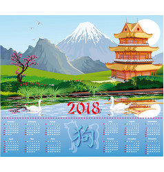chinese landscape pagoda by the lake with swans vector image