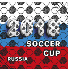 soccer cup 2018 vector image
