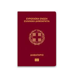 Passport greece vector