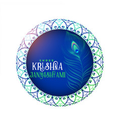 Shree krishan janmashtami festival background vector