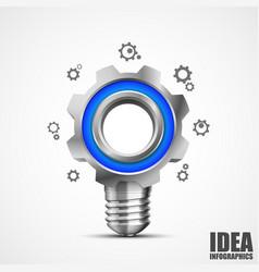 lighting gear creative idea vector image vector image